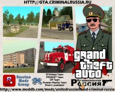 GTA Criminal Russia + Multiplayer (2010/PC/RePack/Rus)