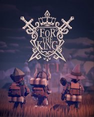 For The King (2018)