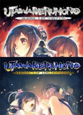 Utawarerumono Dualogy (Mask of Deception & Mask of Truth) (2020)