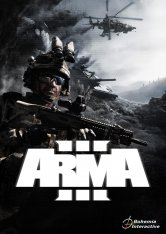 Arma 3: Ultimate Edition (2013)