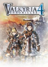 Valkyria Chronicles 4: Complete Edition (2018)