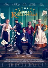 История Дэвида Копперфилда / The Personal History of David Copperfield (2019) BDRip 1080p