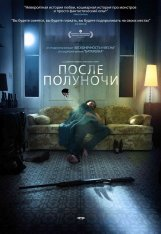 После полуночи / After Midnight (2019) BDRip 1080p | iTunes