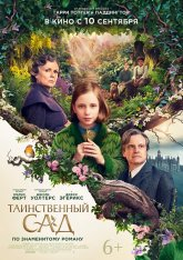 Таинственный сад / The Secret Garden (2020) WEB-DL 1080p | Mallorn